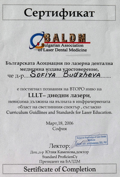 P1200723