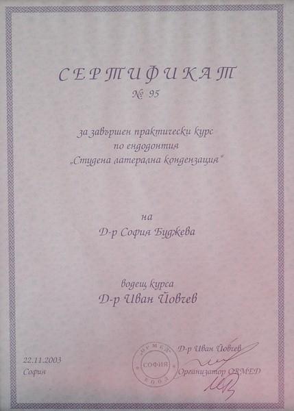 p1200755